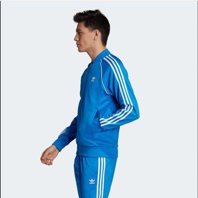 Спортивные куртки - Adidas для МУЖЧИН онлайн на Kate&You - EJ9683 - K&Y2327