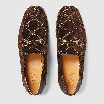 Gucci - Mocassins pour HOMME online sur Kate&You - 526298 9JT80 2093 K&Y2333