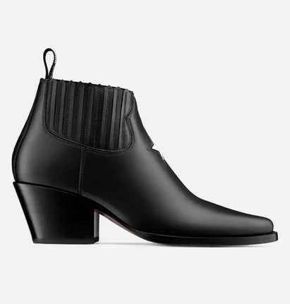 Dior Boots Kate&You-ID6466