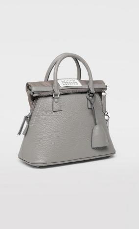 Maison Margiela - Mini Bags - for WOMEN online on Kate&You - S56WG0082P0396H7148 K&Y6112