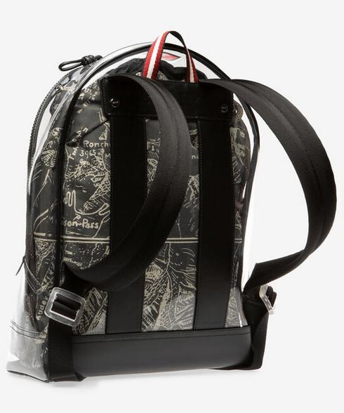 Рюкзаки и поясные сумки - Bally для МУЖЧИН онлайн на Kate&You - 000000006228645001 - K&Y5603