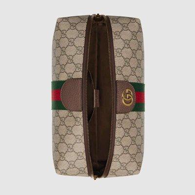 Gucci - Trousses de toilette pour HOMME online sur Kate&You - 572767 9IK3T 8745 K&Y4431