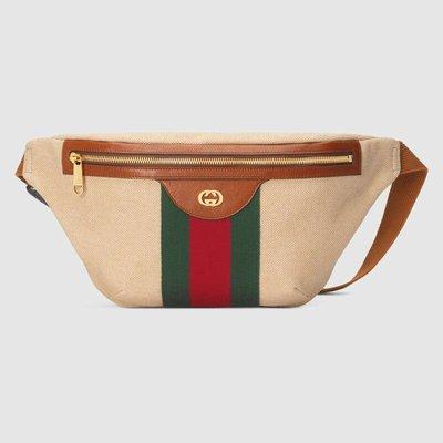 Gucci - Zaini & Marsupi per UOMO online su Kate&You - 575082 98BEG 9685 K&Y2620