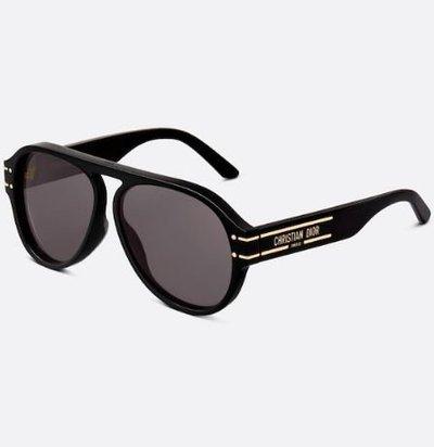 Dior Sunglasses Kate&You-ID11120