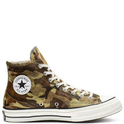 Кроссовки - Converse для МУЖЧИН онлайн на Kate&You - 164589C - K&Y4939