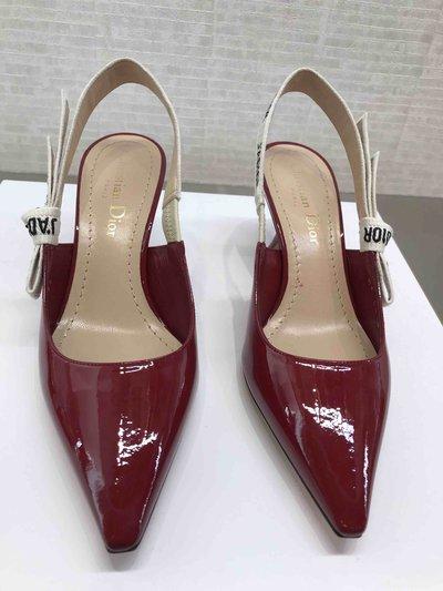Dior - Pumps per DONNA Escarpin slingback J'Adior en tissu technique online su Kate&You - KCC200VNR K&Y1532