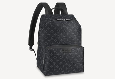 Louis Vuitton - Backpacks & fanny packs - for MEN online on Kate&You - M43186 K&Y10664
