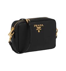 Prada - Cross Body Bags - for WOMEN online on Kate&You - 1BH036_NZV_F0002_V_OOO K&Y5902