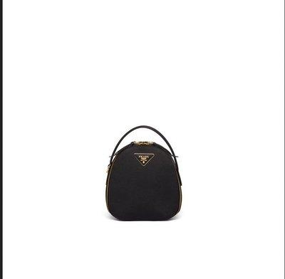Prada Backpacks Kate&You-ID2519