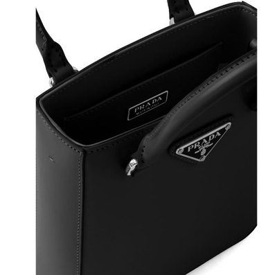 Prada - Tote Bags - for WOMEN online on Kate&You - 1BA331_ZO6_F0002_V_OOO  K&Y11311