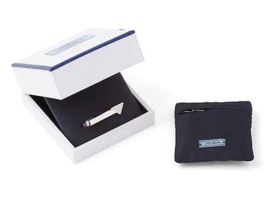 Prada - Ties & Bow Ties - for MEN online on Kate&You - 2RI002_0HF_F0009 K&Y10742
