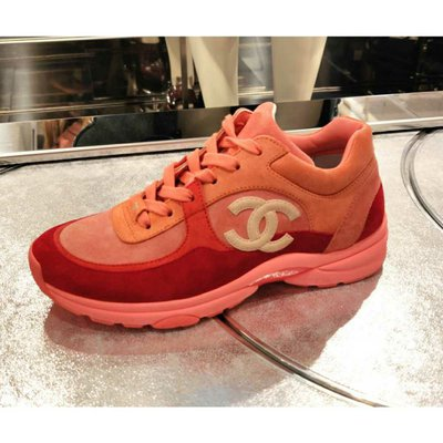 Chanel Trainers Kate&You-ID1466