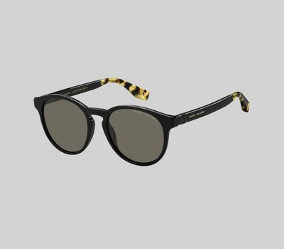 Marc Jacobs Sunglasses Kate&You-ID4737