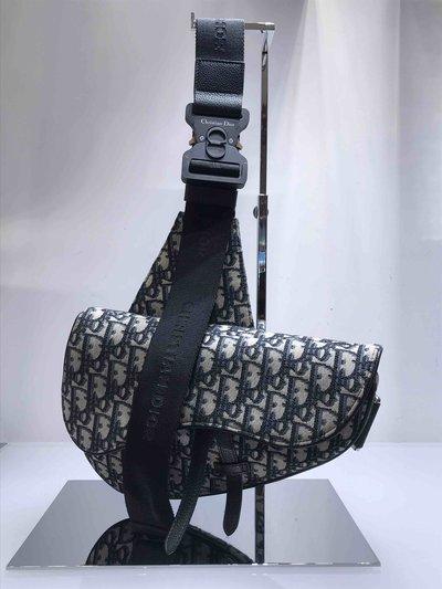 Dior Homme - Borse messenger per UOMO Saddle oblique online su Kate&You - 1ADPO093YMJ K&Y1728