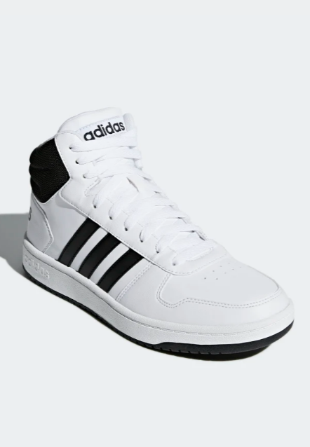 Adidas - Baskets pour HOMME CHAUSSURE VS HOOPS MID 2.0 online sur Kate&You - BB7207 K&Y8574